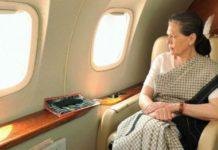 Sonia Gandhi Misused IAF