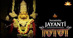 narasimha-jayanthi