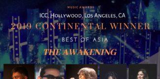 Hollywood_music_award