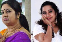 kalpana five years of memory